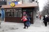 Перекресток Титова и Кирова, возле остановки